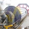 山西水泥厂磨机/水泥厂用球磨机/大型球磨机